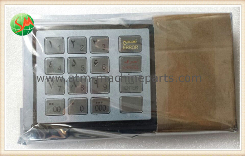 ATM Machine Parts NCR keyboard EPP Pinpad in Arabian version 445-0662733