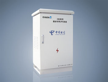 China High Frequency Online ATM UPS Uninterruptible Power Supply High Power distributor