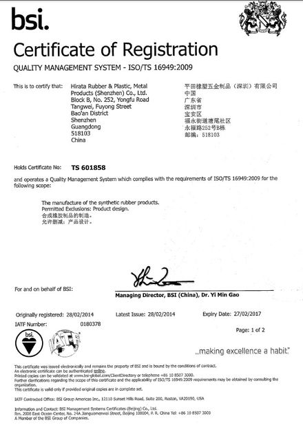 China GSM International Trade Co.,Ltd. certification